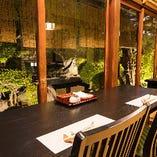 庭園を眺めながら、大切な方と特別な時間をお過ごしください