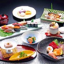 浜風コース〈全8品〉宴会・接待・記念日