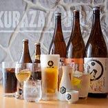 なんと、日本酒の利き酒を除く、ほぼ全てのドリンクが飲み放題!