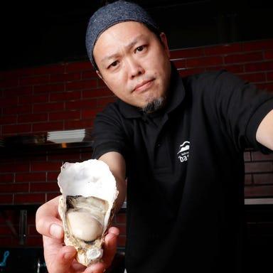 調布 牡蠣basara  こだわりの画像
