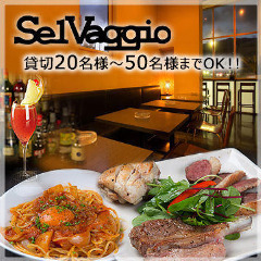 Dining Bar SelVaggio