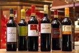 産地直輸入ワイン いずれも選りすぐりの逸品です。