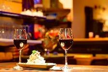 蔵元直送スペインワイン100種類以上