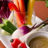 新鮮な産直野菜を お楽しみください