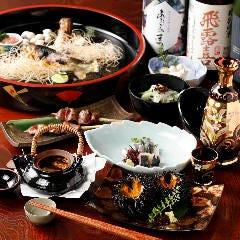 和食料理 縁(ゆかり)