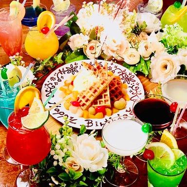 貸切 & Dinning Bar Gazelle8(ガゼルエイト) コースの画像