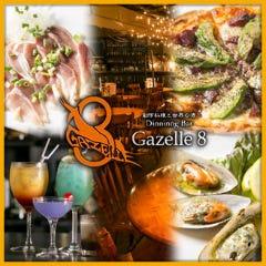 貸切 & Dinning Bar Gazelle8(ガゼルエイト)