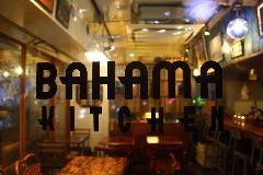 BAHAMA KITCHEN