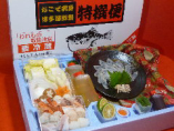 (A-12) おこぜ刺身と博多海鮮鍋