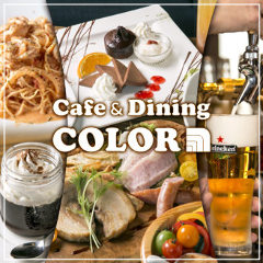 Cafe&Dining COLOR