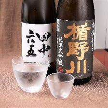 宴会コースと共にこだわりの日本酒を