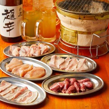 焼肉の鉄人 ひなた 江古田北口店  コースの画像