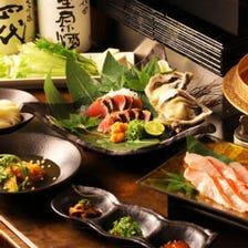 【一番人気】魚しゃぶコース