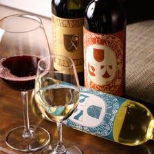 こだわりの甲州ワイン