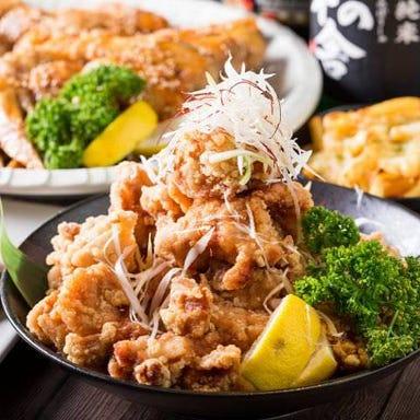 食べ放題&焼き鳥 個室バル 鳥物語 渋谷店  コースの画像