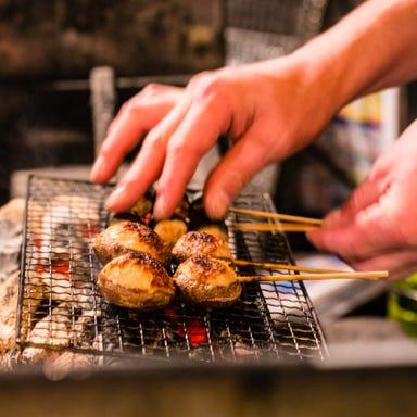 食べ放題&焼き鳥 個室バル 鳥物語 渋谷店  こだわりの画像