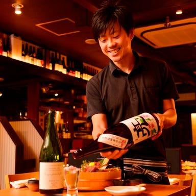 47都道府県地酒と季節の鮮魚 UMAMI(ウマミ)日本酒弐番館 メニューの画像