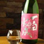 日本酒「一白水成」【秋田県】