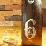 日本酒「新政」【秋田県】