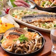 オリジナル和食料理と日本酒を堪能!