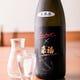 当店のオリジナル日本酒!Anchor〜アンカー〜