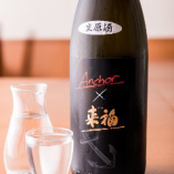 当店でしか出逢えない特別な日本酒有ります。自慢の一杯です