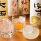 日本酒以外にも各種ドリンクご用意あります。