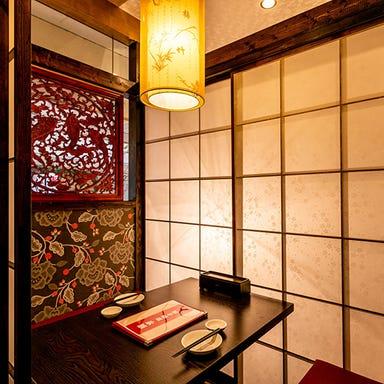 完全個室居酒屋 餃子酒場永順 大宮一番街店  メニューの画像