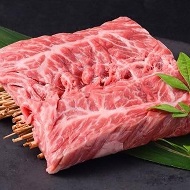 個室 近江うし焼肉 にくTATSU 渋谷店  こだわりの画像