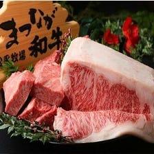内閣総理大臣賞の松永和牛!