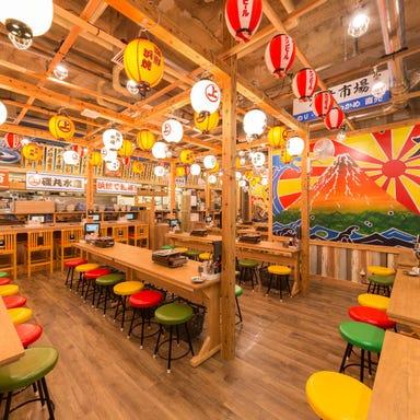 磯丸水産 栄三丁目店 店内の画像