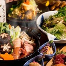 地鶏和食コース全8品+3h飲放付3499円