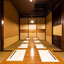 【団体様に大好評の完全個室空間!】