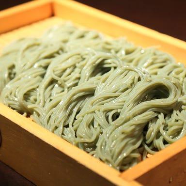 和食郷土料理 個室居酒屋 へぎ蕎麦村瀬 本町店 コースの画像