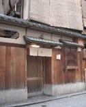 祇園風情漂う石畳の小路に 鮨 まつもとはございます。