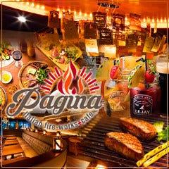 Pagina Italian fire‐works+cafe