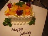 4名様未満の場合は、¥1000で自家製ケーキをお作りします♪