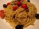 トマトとオリーブの冷製スパゲッティー