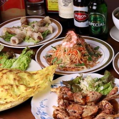 ベトナム料理 オーラック  こだわりの画像