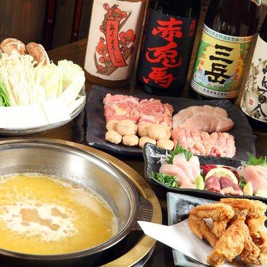 丹波地鶏の地鶏焼・水炊き にわ鶏  コースの画像