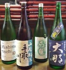 日本酒にこだわります!!
