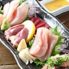 丹波地鶏料理専門店