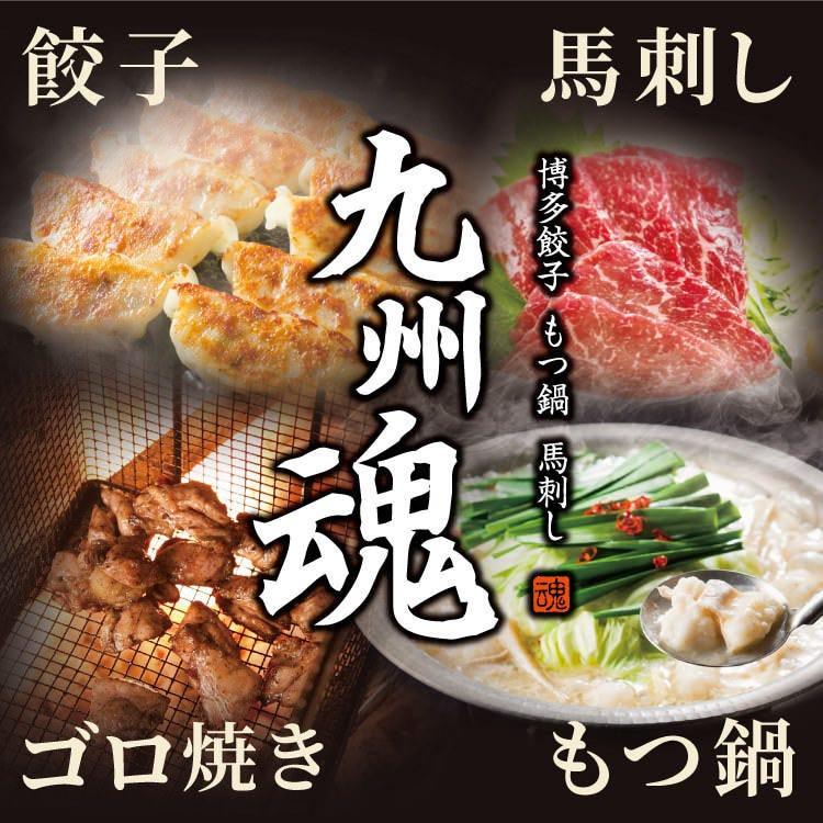 九州魂 Bivi 仙台東口店