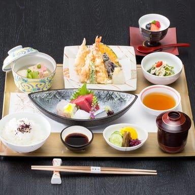 日本料理 みまつ  こだわりの画像