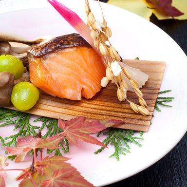 日本料理 みまつ  コースの画像