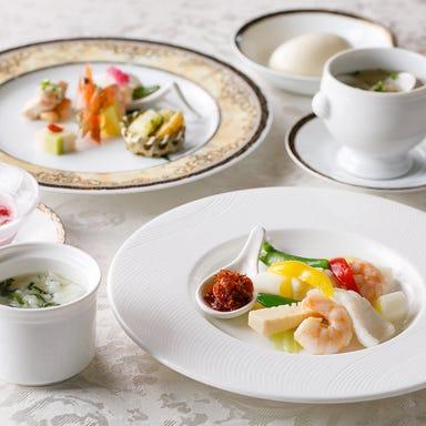 銀座アスター お茶の水賓館 コースの画像