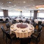 【7名〜250名様】多彩なレイアウトが可能な宴会場個室