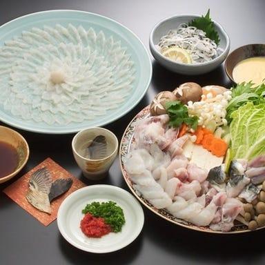 和バル&ふぐ料理 Houseki(宝関)下関  こだわりの画像