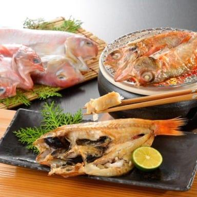 和バル&ふぐ料理 Houseki(宝関)下関  コースの画像