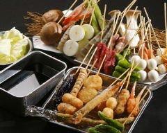 海鮮れすとらん魚輝水産 東鴻池店